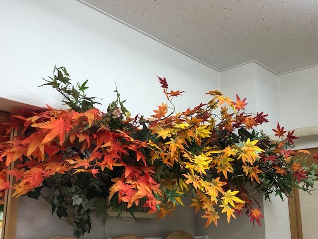 秋の装いへ